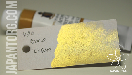 wc-470-gold-light-3