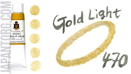 wc-470-gold-light