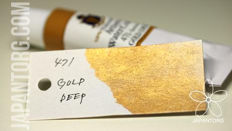 wc-471-gold-deep-3