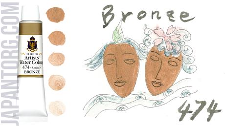 wc-474-bronze