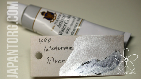 wc-490-interference-silver-3