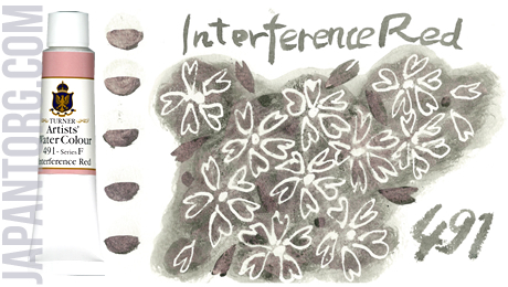 wc-491-interference-red