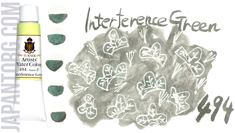 wc-494-interference-green