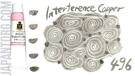 wc-496-interference-copper