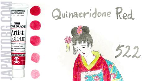 ac-522-quinacridone-red