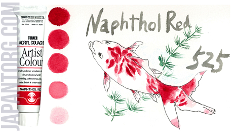 ac-525-naphthol-red