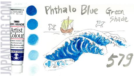 ac-579-phthalo-blue-green-shade