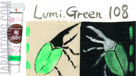 fa-108-lumi-green
