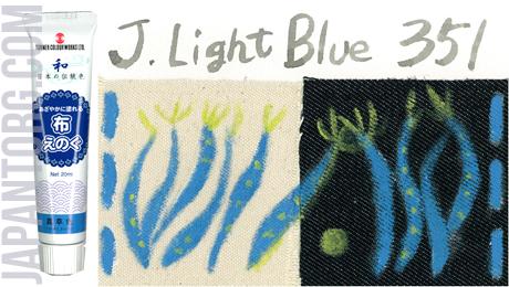 fa-351-japanesque-light-blue