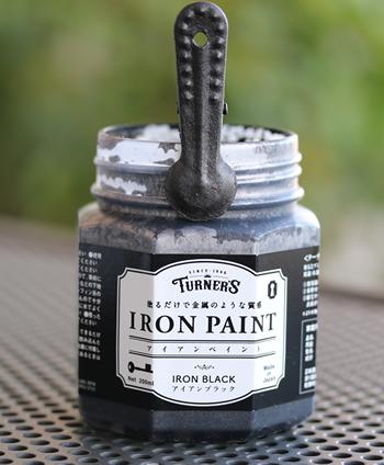 iron-black