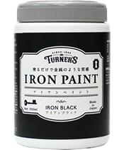 iron-black-500