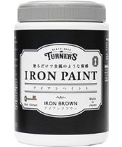 iron-brown-500