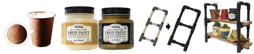 iron-paint-1000
